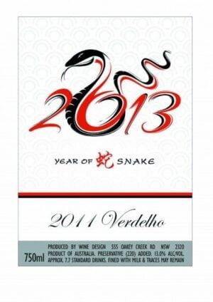 wine labelling, wine design, wedding wine, wine label